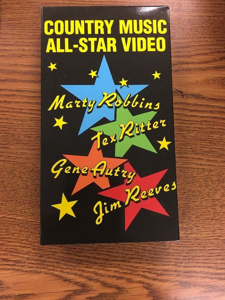 Country Music All-Star VHS Video Marty Robbins Tex Ritter Gene Autry Jim Reeves
