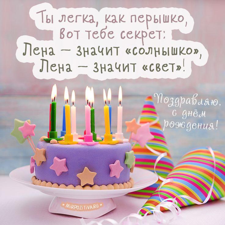 Фотоколлаж из фотографий на день рождения