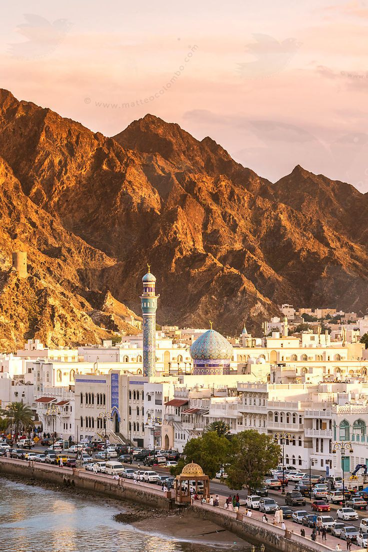 """Boasting a unique and diverse culture, Oman will undoubtedly enchant you with its old-world charm"" Oman: The Bradt Guide www.bradtguides.com"