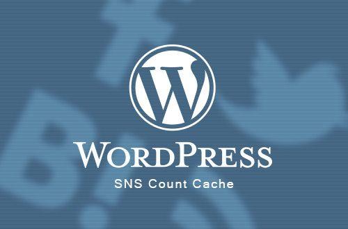 WordPressとDesign