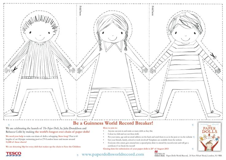 paper doll chain template - Julia Donaldson Paper Dolls Printable - World Book…
