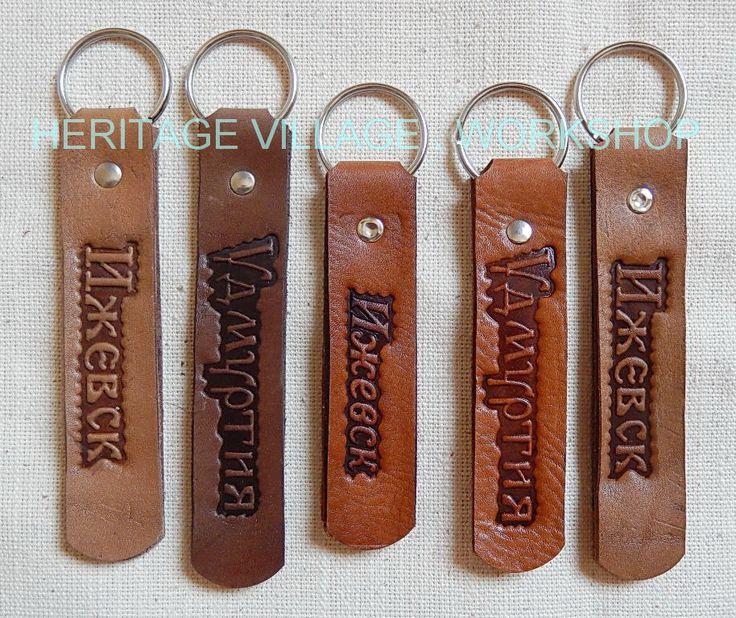 """Handmade leather key chain """"Udmurtia """" . Сувенирный кожаный брелок для ключей """"Удмуртия """" , """"Ижевск """". . Ручная работа . #udmurtia , #izhevsk , #ижевск , #удмуртия , #брелок , #сувениры , #орнамент"""
