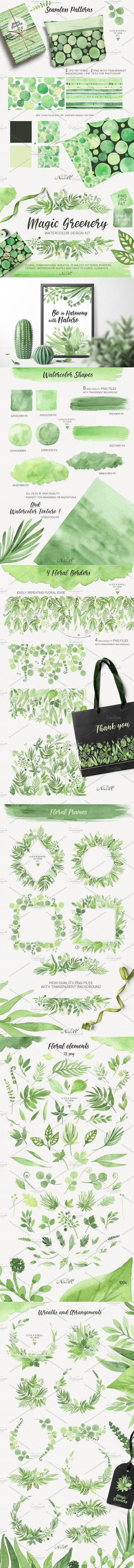Magic Greenery.Design kit watercolor. Wedding Card Templates