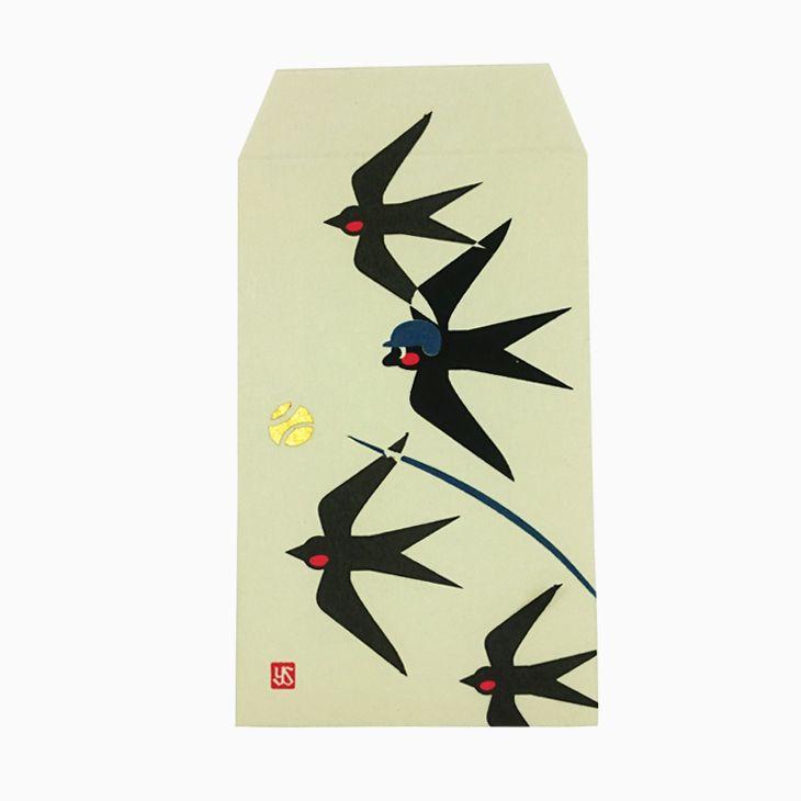 京都烏丸六七堂コラボ 和紙ぽち袋 | 東京ヤクルトスワローズ オフィシャルネットショップ