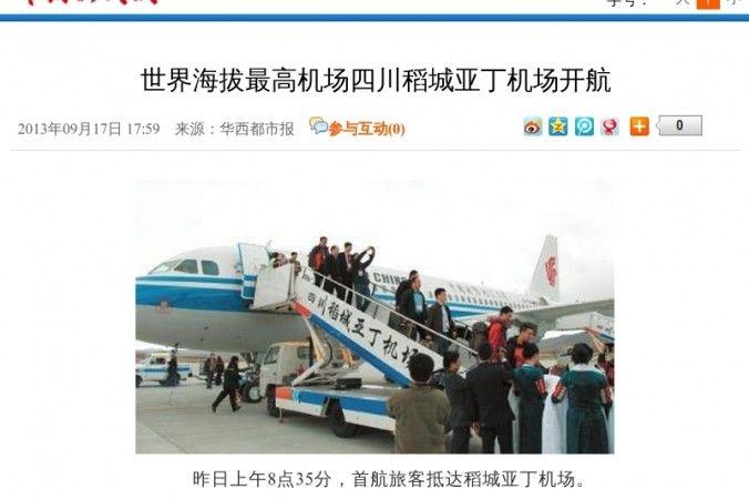 Novo aeroporto na região tibetana é visto como a mais recente incursão chinesa no Tibete | #Aculturação, #Aeroporto, #Autoimolação, #China, #DestruiçãoCultural, #Imigração, #Infraestrutura, #Investimento, #Opressão, #Protestos, #Repressão, #Tibete, #Turismo