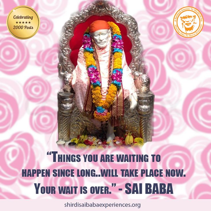 Sai Baba Helped My Daughter To Clear Her Final C.A