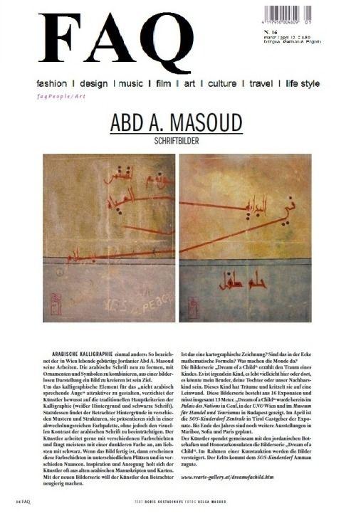 Dream of a child - Sofia  FAQ issue 16 #Abd #A. #Masoud
