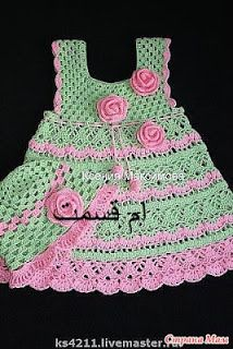 Croche pro Bebe ~ graph pattern included and many many other wonderful free crochet projects too!!!
