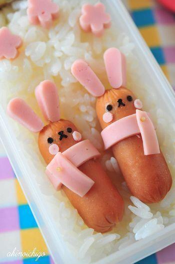 (210) Such a cute bento! | I ♡ Bento | Pinterest