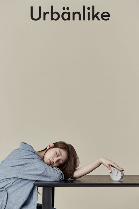 Gong Seung Yeon - Urban Like Magazine August Issue '15