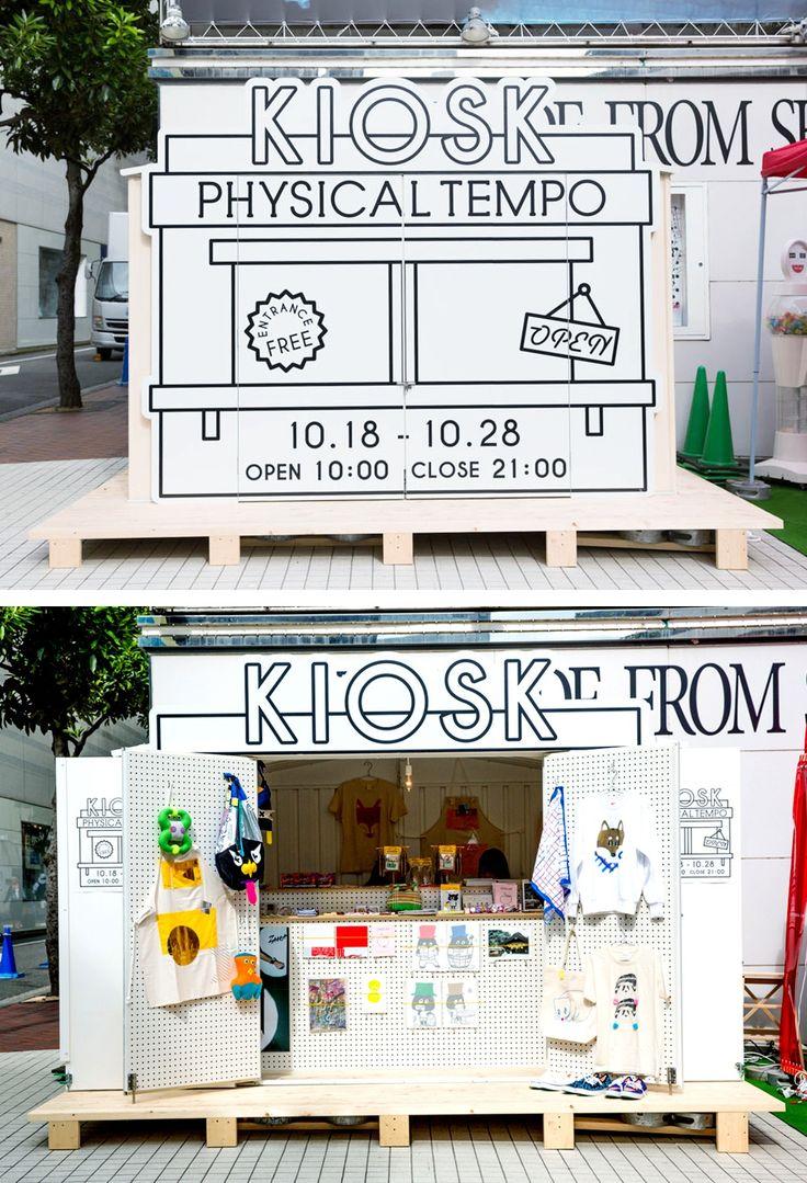 シブカル祭。でロゴ型のお店を作りました。