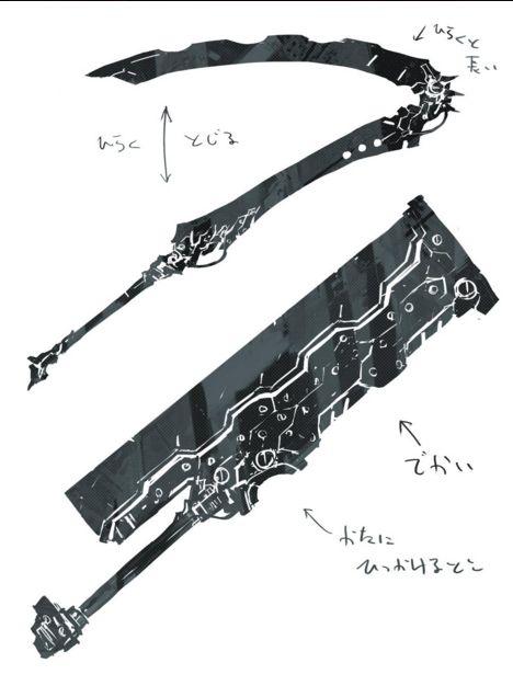 Hingeblade Mark 3                                                                                                                                                                                 More