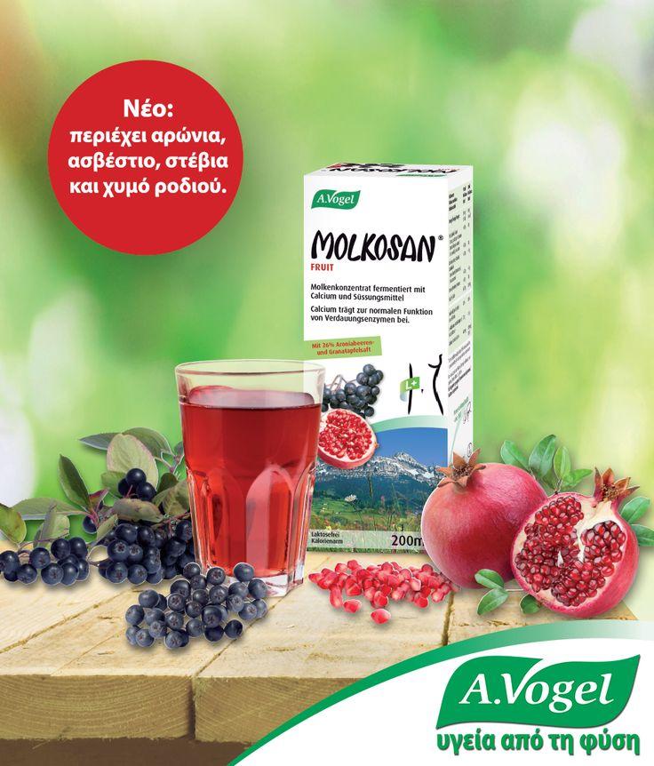 Νέο Molkosan® Fruit από ορό τυρογάλακτος, με υψηλή περιεκτικότητα σε λακτικό οξύ.  Βελτιωμένη σύνθεση με ασβέστιο, αρώνια, χυμό ροδιού και το φυσικό γλυκαντικό στέβια για υπέροχη γεύση.