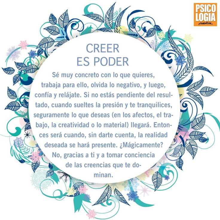 Cree en ti mismo. Believe yourself.