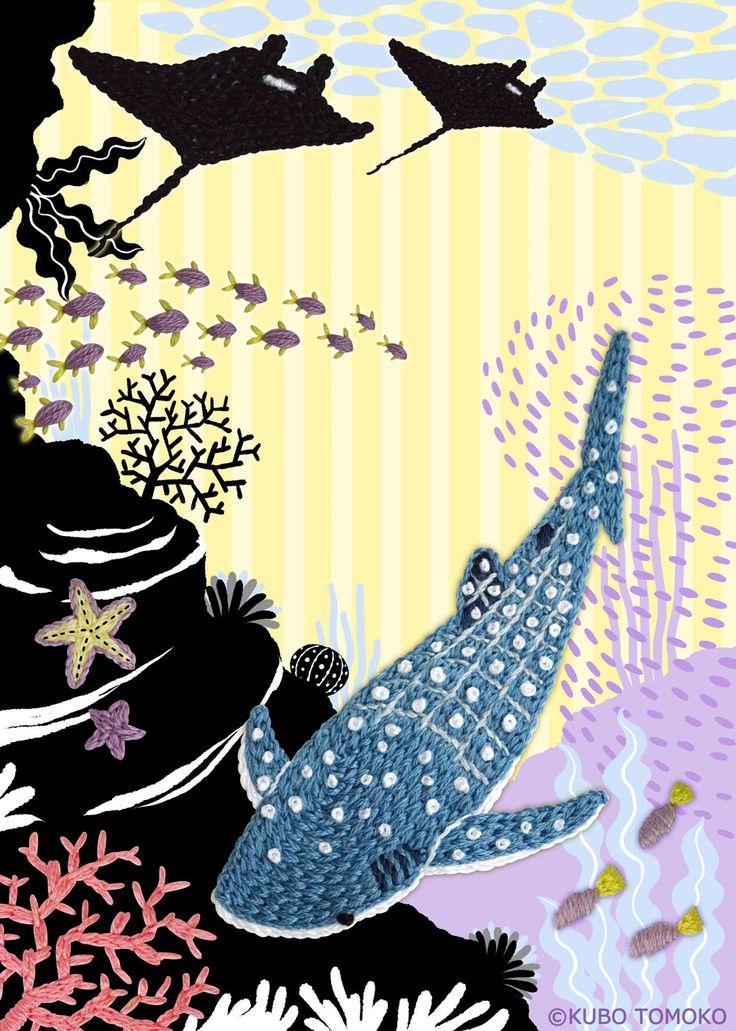 #KuboTomoko #Crafts #刺しゅう #刺繍 #embroidery #handmade #ハンドメイド #illustration #イラストレーション #Whale shark #ジンベエザメ #see #fish #魚 #海