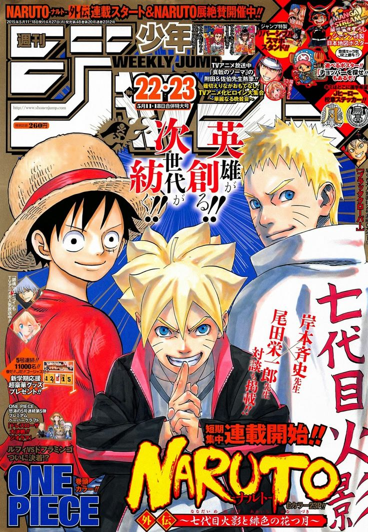 11 best Naruto Gaiden images on Pinterest Naruto gaiden Seventh