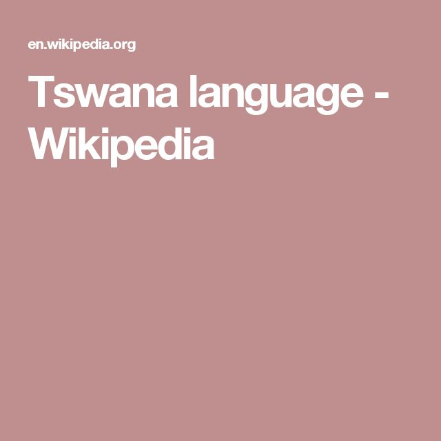 Tswana language - Wikipedia