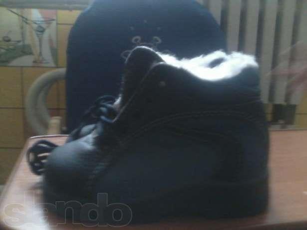 Детские ботинки днепропетровск