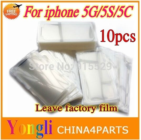 5lot Screen Protector Guard Protective Film Factory OEM For iPhone 5G 5S 5C Leave factory film  (25Front + 25Back) = 5 lot