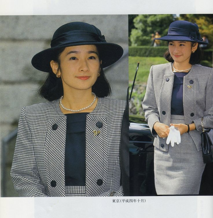 Princess Kiko of Akishino, Japan