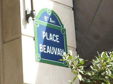 La place Beauvau  (Paris 8ème)