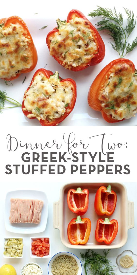Perfectly portioned for two, these Greek-Style Stuffed Peppers make a healthy, low-carb dinner that's fast for weekdays and tastes fresh + delicious!