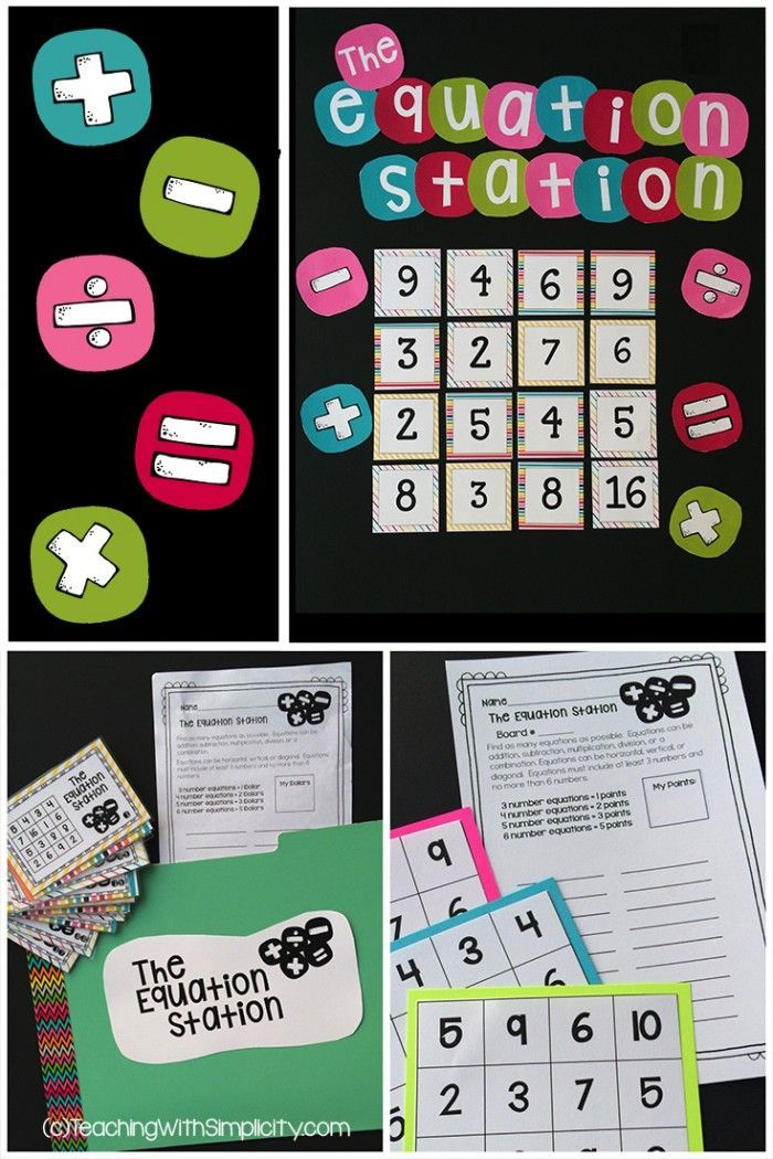 with this FREE end of the year math activity and get them practicing  both their multi digit multiplication skills and their critical thinking  skills