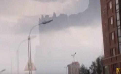 Outra Cidade Flutuante Aparece na China, Especialistas Procuram as Causas do Fenômeno!