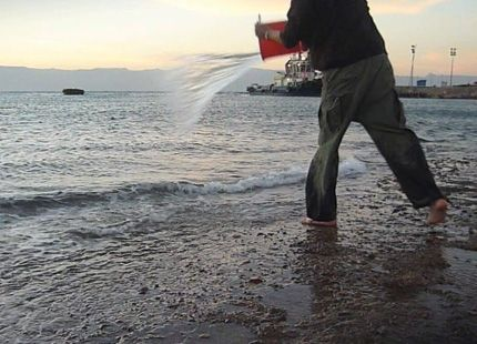 "Francis Alÿs. ""Watercolor."" Trabzon, Turkey. & Aqaba, Jordan. 2010. Mixing water from the Red Sea with Water from the Black Sea."