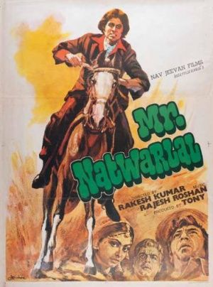 Mr. Natwarlal (1979), Amitabh Bachchan, Classic, Indian, Hand Painted…