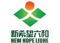 Lowongan Kerja Cirebon PT New Hope Indonesia https://lokercirebon.com/lowongan-kerja-cirebon-pt-new-hope-indonesia/