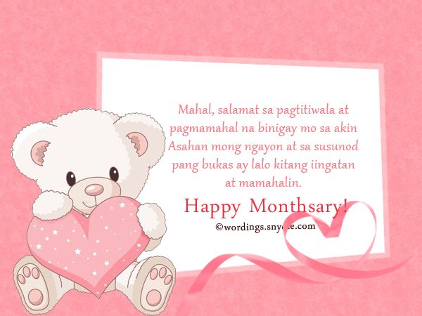 Happy Monthsary Messages In Tagalog It S A Month After You Decided To Seal The Relationship Wit Monthsary Message Message For Boyfriend Message For Girlfriend