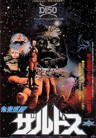 The addition of Japanese is the only way to make Zardoz any stranger.