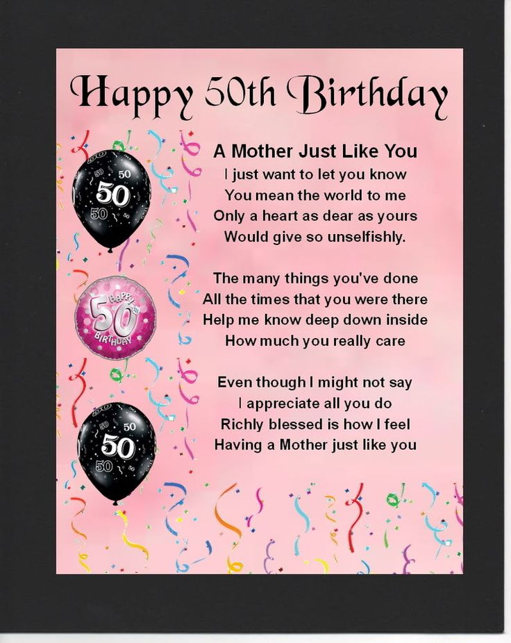 Personalised Mounted Poem Print 50th Birthday Mother