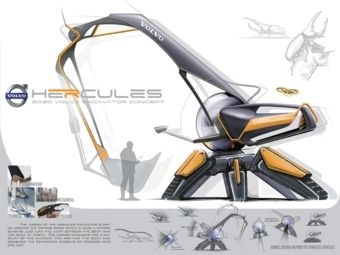 Student Designer of the Year crowned in Shanghai - Car Design News