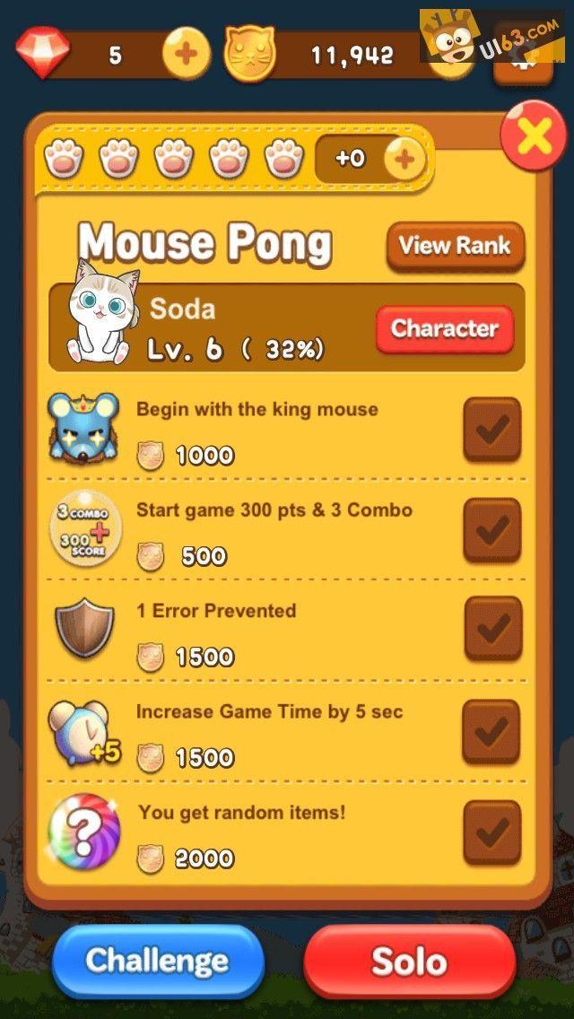 """LINE game GUI Design """"line pon ..."""