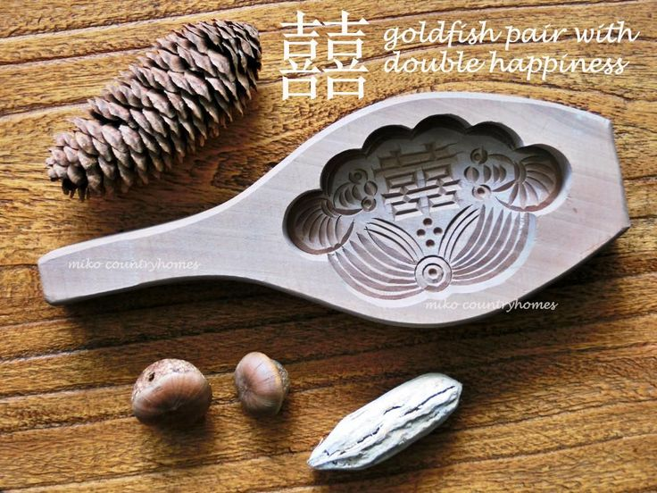 Hand Carved Wooden Chinese Rice Cake Mold | Goldfish with Double Happiness | Cookie & Cake Mold | Vintage Reproduction