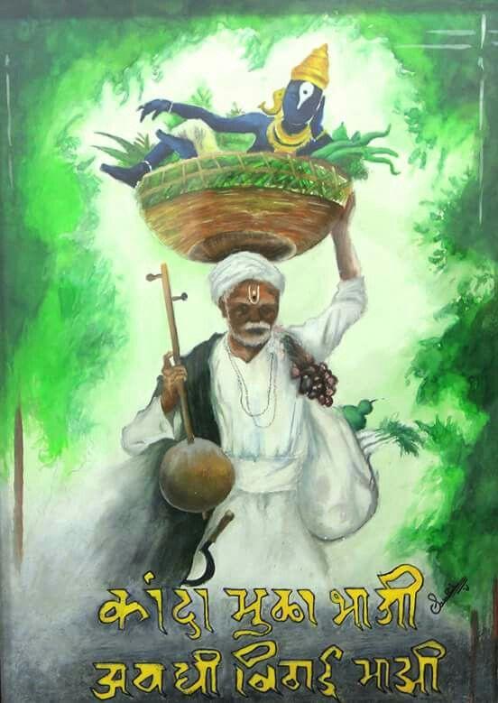 varkari painting