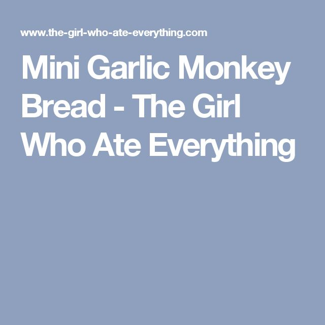 Mini Garlic Monkey Bread - The Girl Who Ate Everything