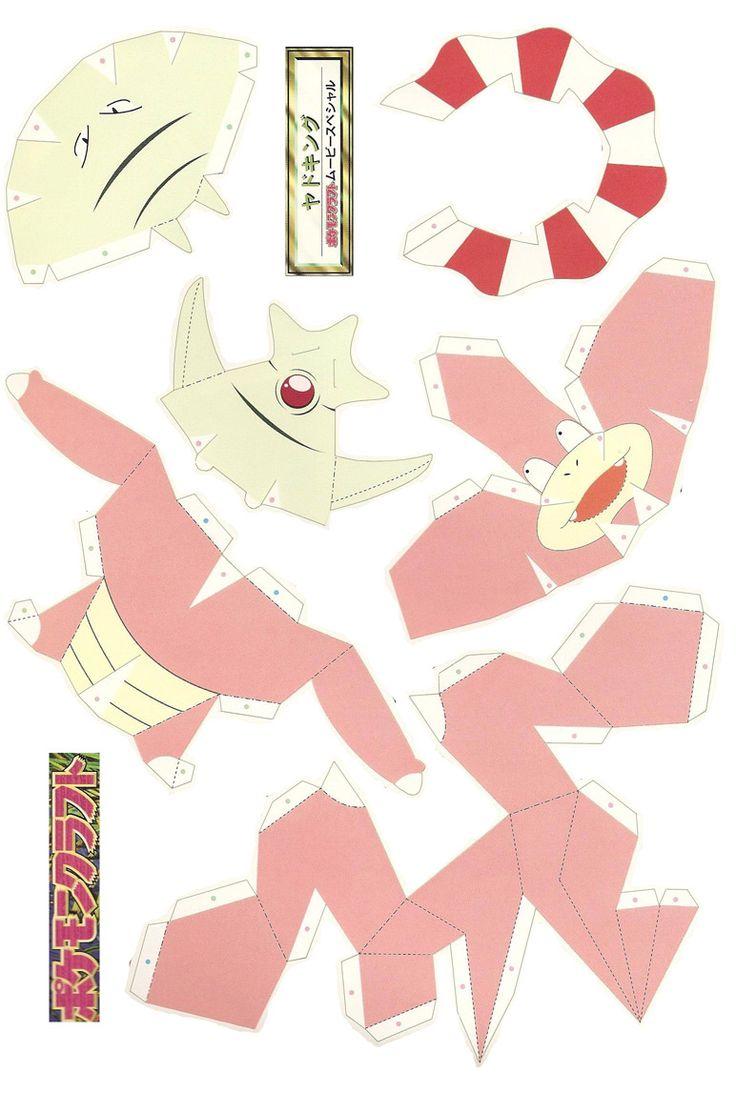 Easy Pokemon Papercraft | Slowking - /po/ Archives