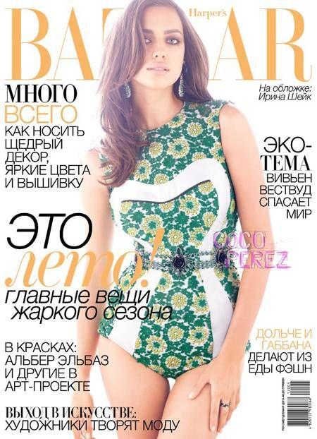 Irina Shayk in Prada on the of cover of Harper's Bazaar Ukraine May 2012 issue: Magazine Covers, Prada, Fashion, Harpers Bazaar, 2012, Irina Shayk, Bazaars