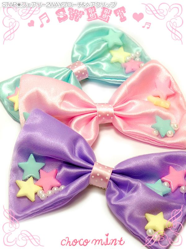 Cute Fairy Kei hair bows. 1 square fabric, 1 square tulle, beads in between and ribbon in the middle