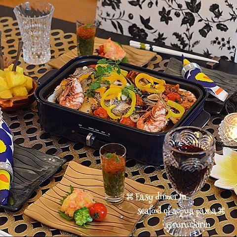 おとといの#晩ごあん  ▪︎魚介のアクアパッツァ ▪︎明太じゃがサラダ ▪︎めかぶイクラ ▪︎オクラと卵と海苔のスープ ▪︎   スープは写ってないけど   こちら コメ〆させていただきますorz  #夕飯#おうちごはん#クックパッド#テーブルコーディネート#ブルーノ#ZARAHOME#chilewich#instafood#ARABIA