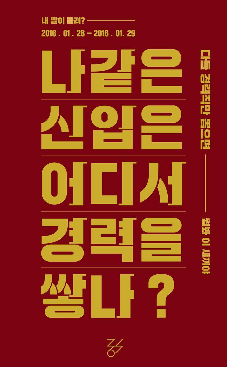 http://notefolio.net/duungduu/48726