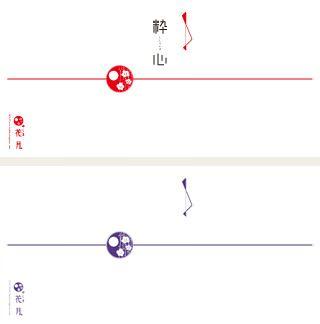 写真:熨斗(のし)紙・掛け紙