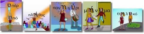 Δρ. Ράνια Χιουρέα- Υπηρεσίες Συμβουλευτικής & Υποστήριξης Γονέων & Εκπαιδευτικών: Υλικό Επιμόρφωσης - ΔΥΣΛΕΞΙΑ: Διάγνωση και Αντιμετώπιση της Δυσλεξίας