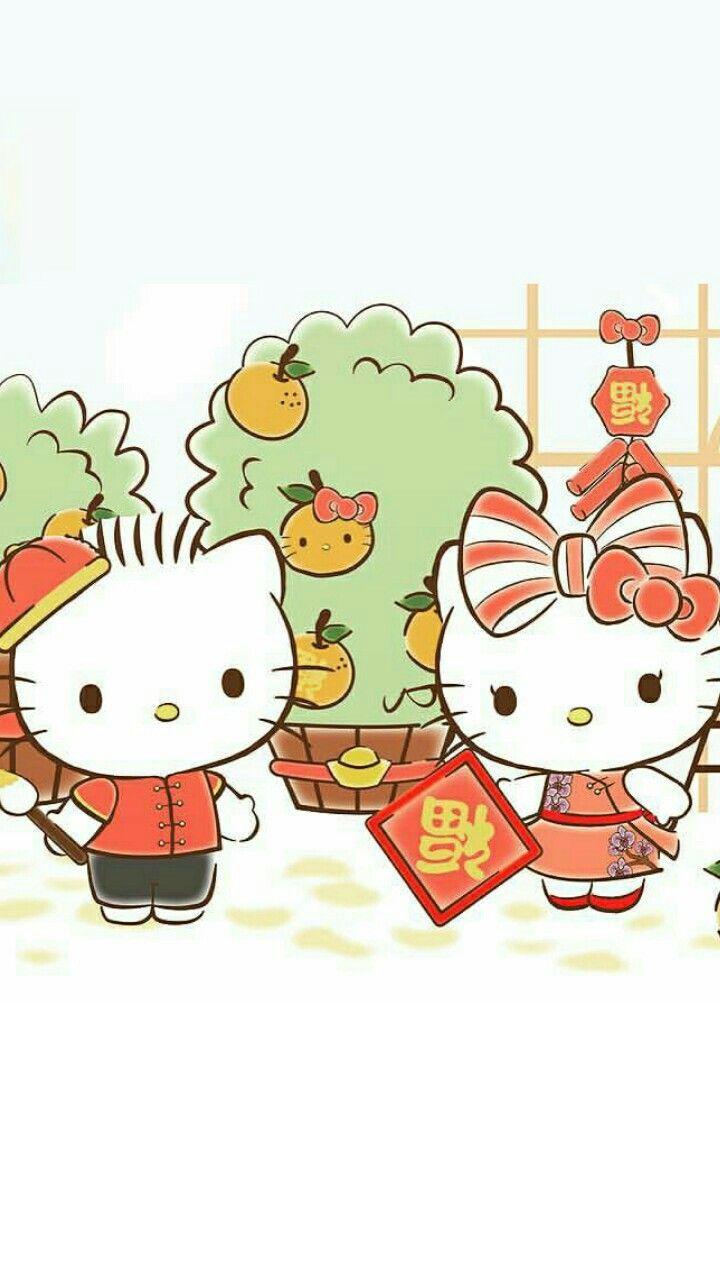 Hello Kitty Dear Daniel Hello Kitty Images Hello Kitty Christmas Kitty