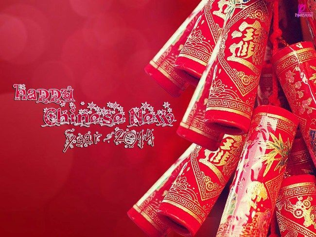 Happy lunar new year wishes 2018 greetings messages for friends happy lunar new year wishes 2018 greetings messages for friends m4hsunfo