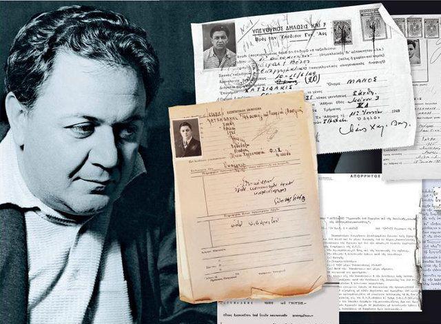 Επί 40 χρόνια οι ελληνικές μυστικές υπηρεσίες παρακολουθούσαν τον Μάνο Χατζιδάκι. Το «Έθνος της Κυριακής» ανασύρει και αποκαλύπτει τον φάκελλο που είχε στην Ασφάλεια ο σπουδαίος έλληνας μουσικοσυνθέτης.