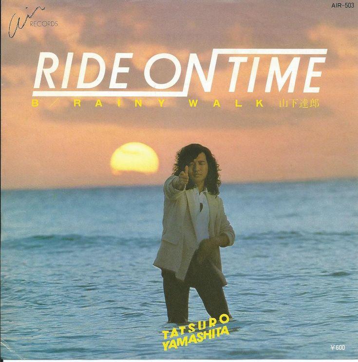 """山下達郎 TATSURO YAMASHITA / RIDE ON TIME ライド・オン・タイム (7"""") - HIP TANK RECORDS"""